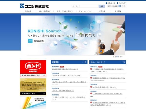 Screenshot of www.bond.co.jp