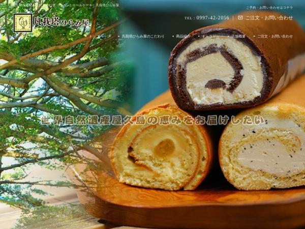 Screenshot of www.bongadou-hiramiya.com