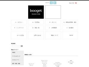 http://www.booget.com/shop/1784.html
