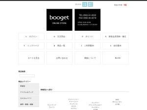http://www.booget.com/shop/1902_163.html