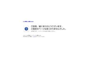 http://www.booget.com/shop/1902_167.html