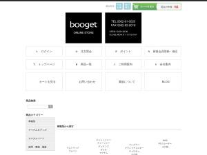 http://www.booget.com/shop/2203_1438.html