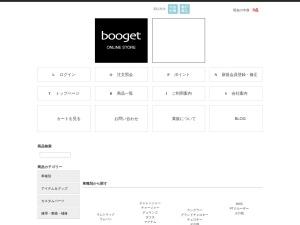 http://www.booget.com/shop/2203_1440.html