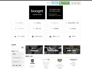 http://www.booget.com/shop/