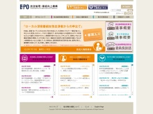 Screenshot of www.bpo.gr.jp