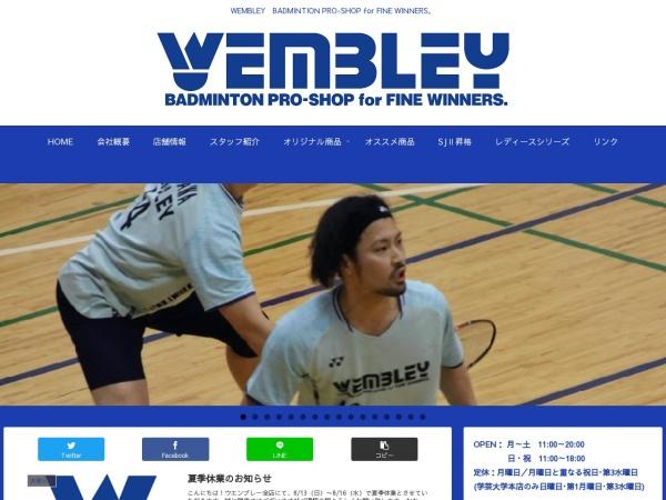Screenshot of www.bps-wembley.com
