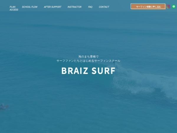 http://www.braiz-surf.com