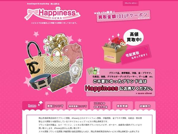 Screenshot of www.brand-happiness.jp