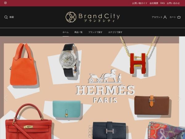 http://www.brandcity.co.jp/