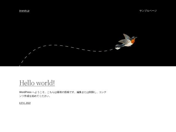 Screenshot of www.brands.jp
