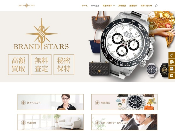Screenshot of www.brandstars.net