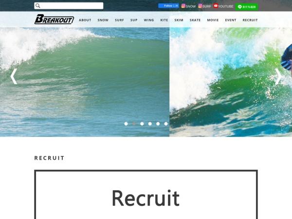 Screenshot of www.breakout-jp.com