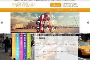 【ブリアサロン】用賀駅 徒歩1分の音楽教室