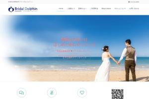 http://www.bridal-dolphin.com/
