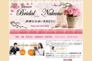 http://www.bridal-nakano.com/index.htm