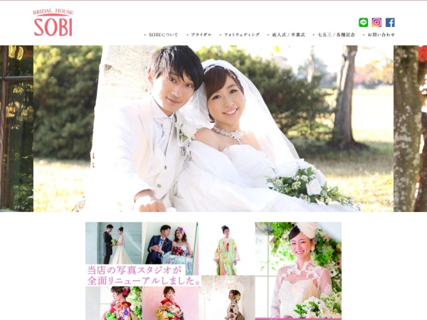 http://www.bridal-sobi.co.jp