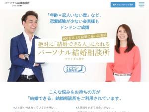 http://www.bridal-toyonaka.jp/