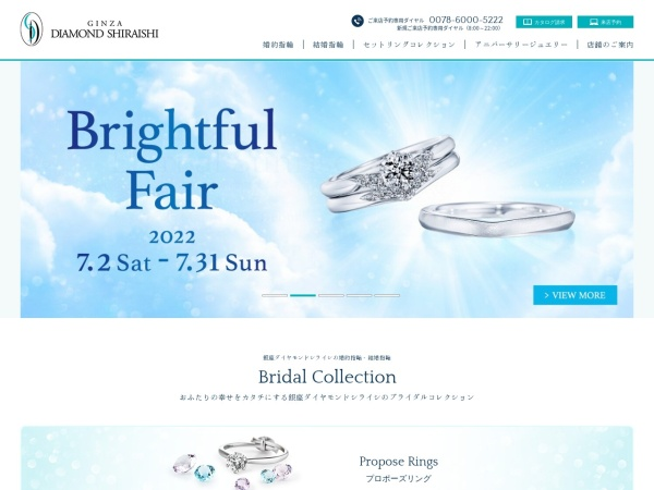 http://www.bridaldiamond.co.jp/index2.html