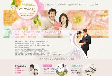 Screenshot of www.bridalmiyori.com