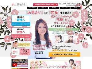 http://www.bridaloffice-sakura.com/