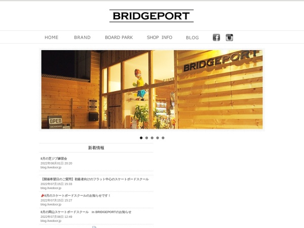 Screenshot of www.bridgeport2015.com
