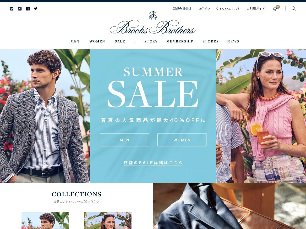 Screenshot of www.brooksbrothers.co.jp