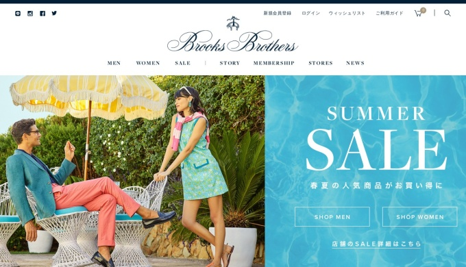 Screenshot of www.brooksbrothers.co.jp