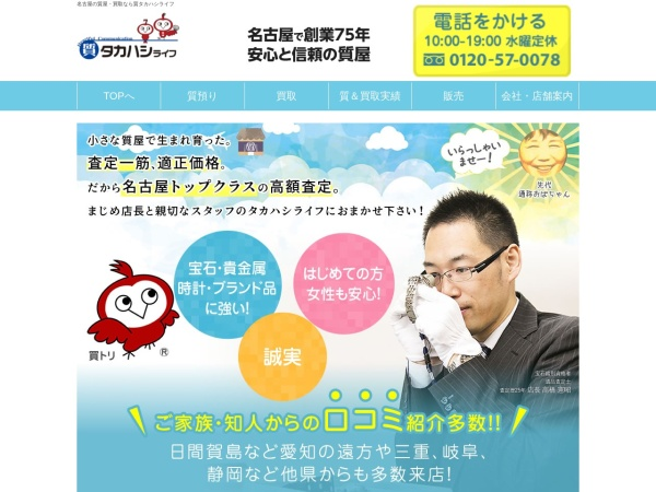 Screenshot of www.bros78.co.jp