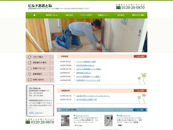 Screenshot of www.build-ohtone.com