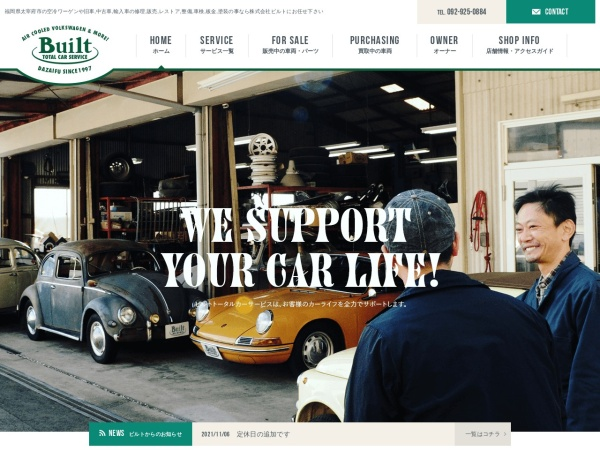 Screenshot of www.built-tcs.com