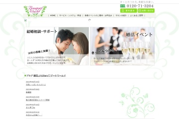 Screenshot of www.bukeworld.co.jp