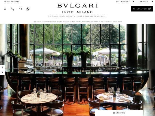 イタリア ミラノで食べるおすすめの朝食はBVLGALIHOTELS