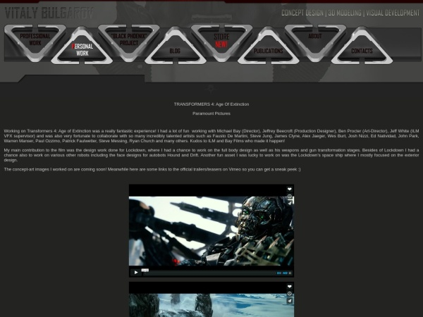 Screenshot of www.bulgarov.com