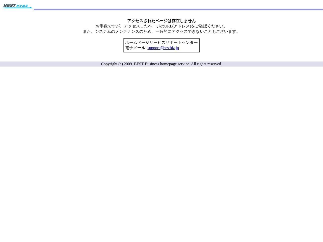 医療法人明誠会 古川歯科医院 (青森県八戸市)