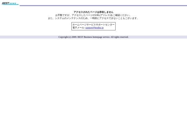 Screenshot of www.business1.jp