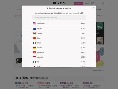 Screenshot of www.buyma.com