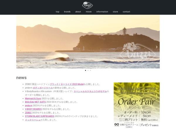 Screenshot of www.buzzz.jp