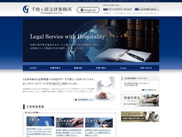 Screenshot of www.c-lf.com