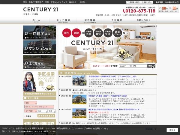 Screenshot of www.c21-estateshin.com