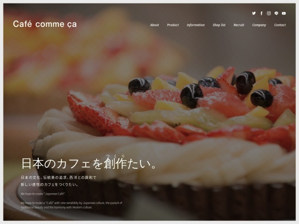 http://www.cafe-commeca.co.jp/