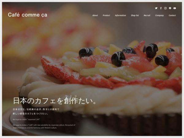 http://www.cafe-commeca.co.jp/