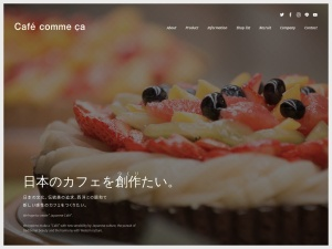 http://www.cafe-commeca.co.jp