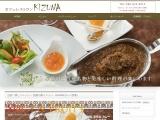 カフェレストラン KIZUNA