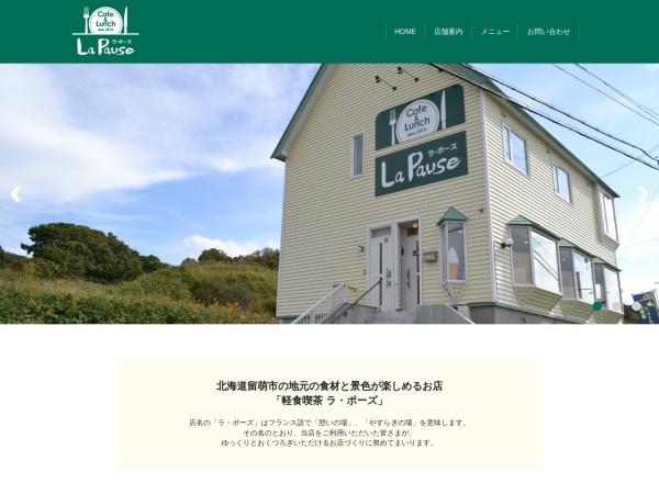 Screenshot of www.cafe-lp.com