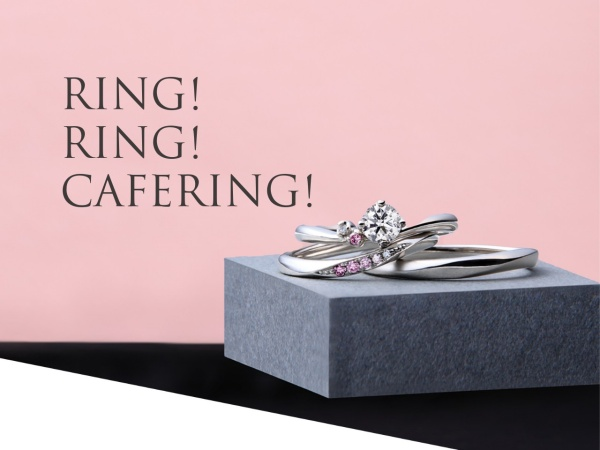 http://www.cafe-ring.com/