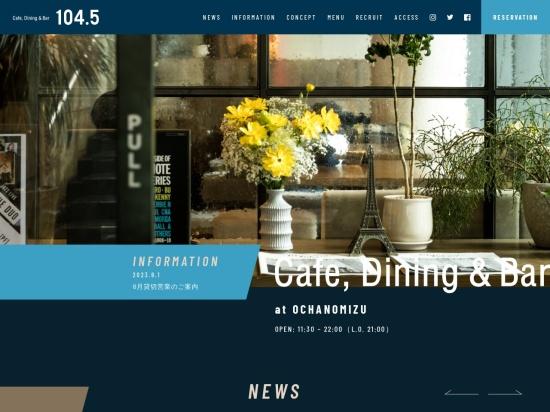 http://www.cafe1045.com/