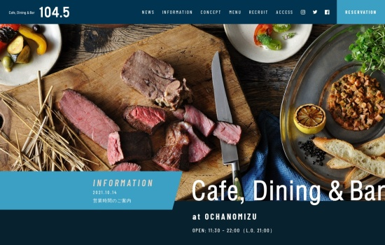Screenshot of www.cafe1045.com