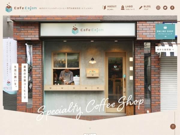 Screenshot of www.cafecajon.jp