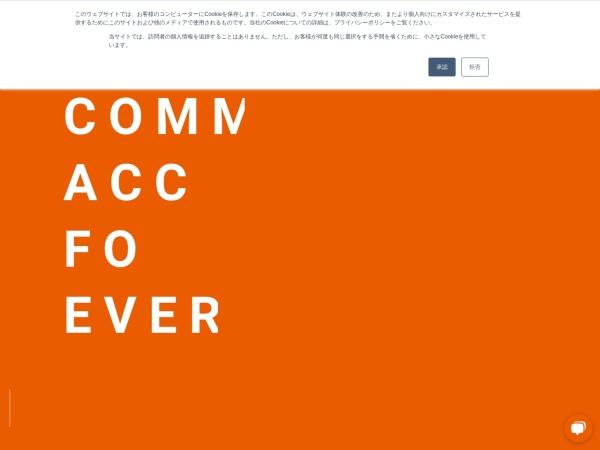 http://www.cafecompany.co.jp