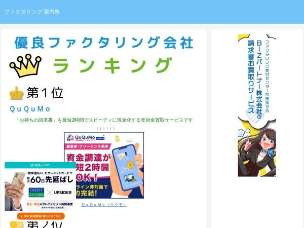 http://www.cafecrosspoint.jp/